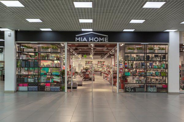 Магазин ''Mia Home'' ТРЦ Ала–Арча
